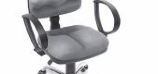 Krzeslo rehabilitacyjne do komputera