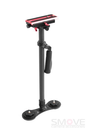 stabilizator video