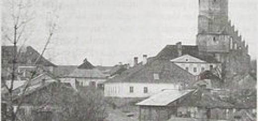 Biecz ok. 1900 roku.