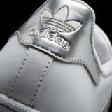 sklep sneakers